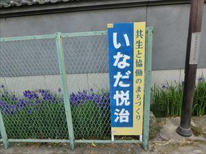 撤去済み 若松町 (1)_R.JPG