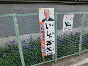 撤去済み 若松町 (2)_R.JPG