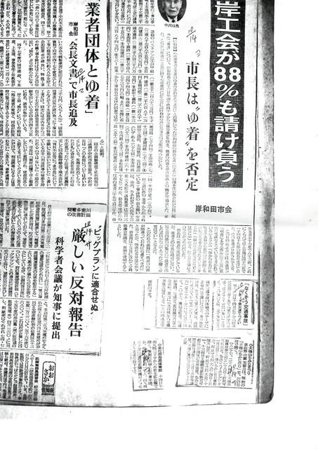 岸工会 (1).JPG