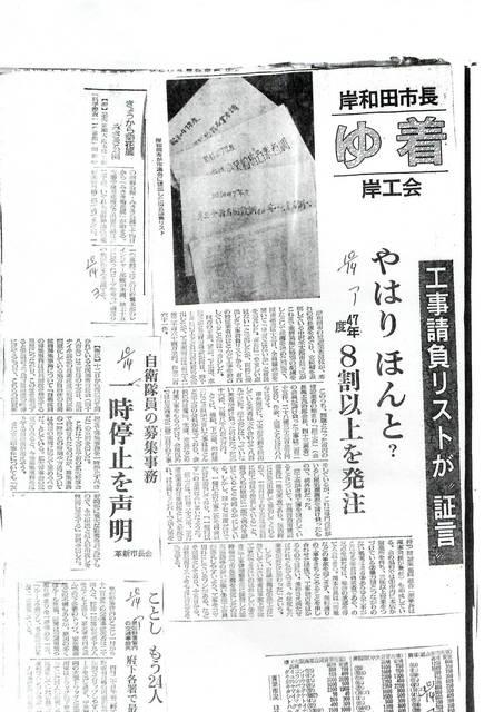 岸工会 (2).JPG