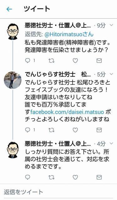 松尾大生 上村との対話.jpg