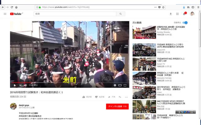 永野孝男 北町のヤグラ.png