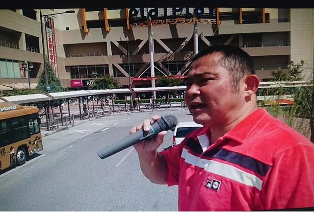 竹山選挙.jpg