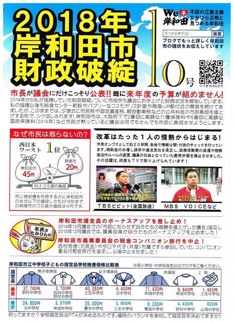 見つめる10号 (1).jpg