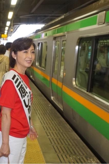 o0480072 平塚駅~電車移動|三原じゅん子オフィシャルブログ.jpg